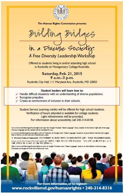 diversity workshop